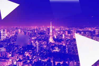 Banner for Design Ecosystem in Tokyo